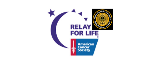 East St. Louis Relay For Life 2017 @ Clyde C. Jordan Memorial Stadium | East Saint Louis | Illinois | United States